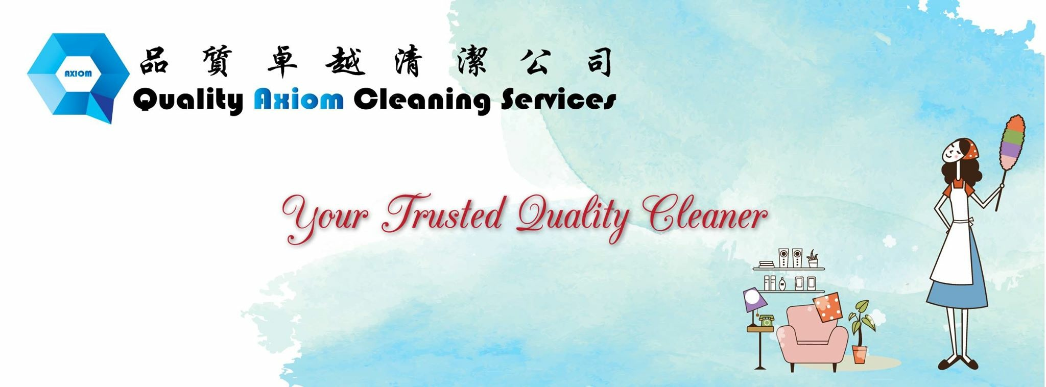 Quality Axiom Cleaning Services