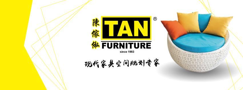 tan-furniture-sdn-bhd