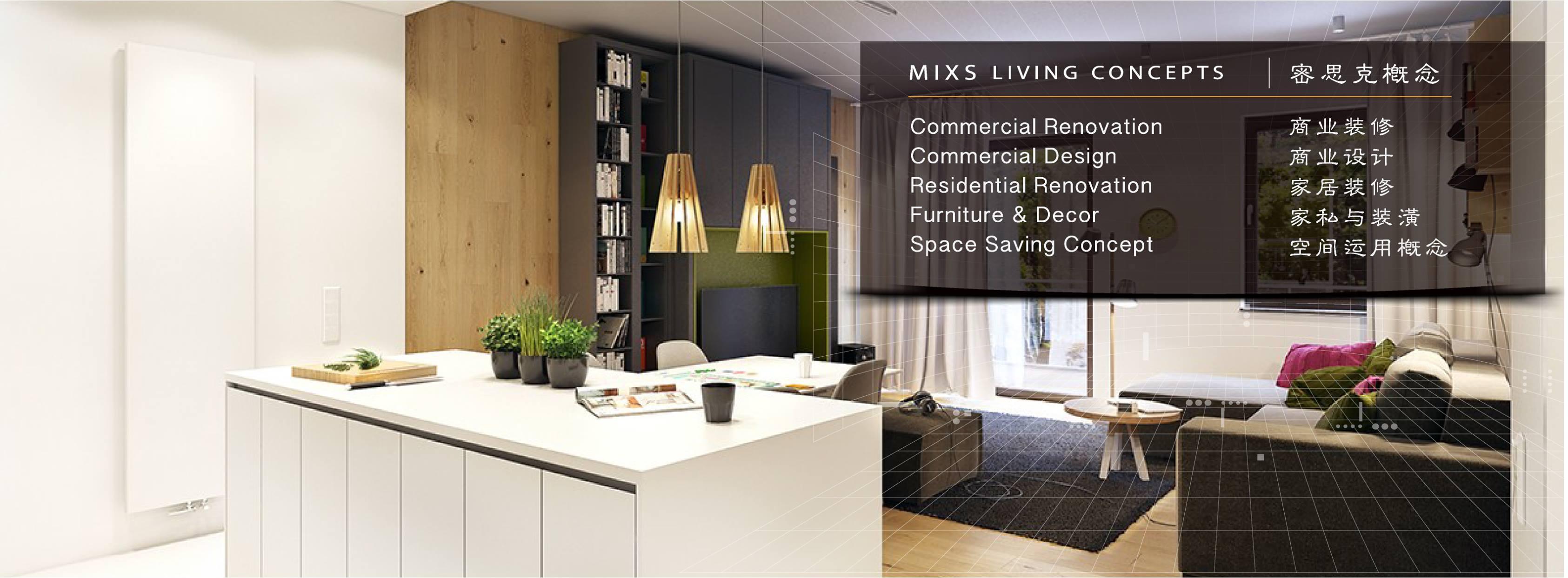 mixs-living-concepts