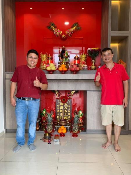 Master KYB Feng Shui Centre-16073124874.jpg