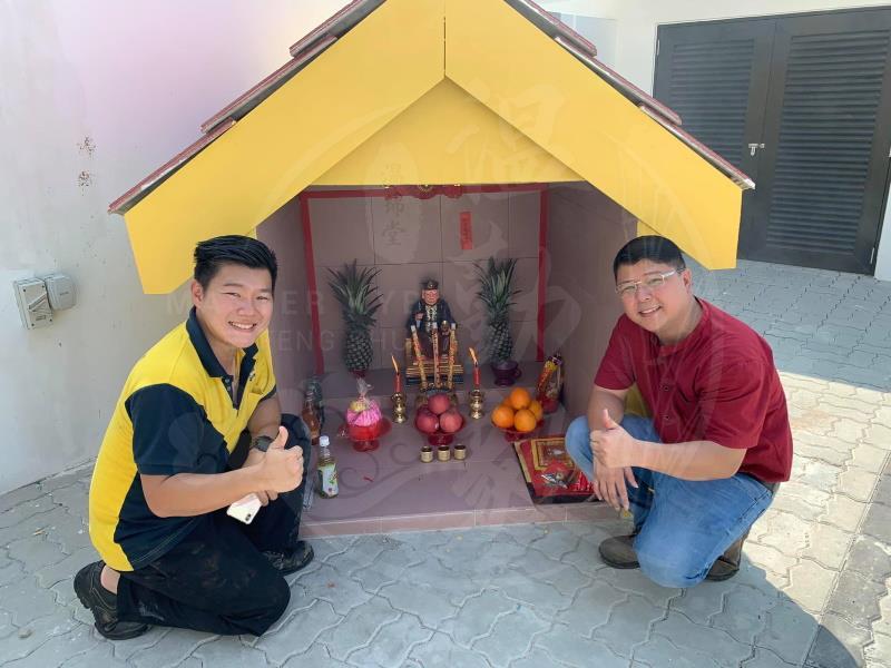 Master KYB Feng Shui Centre-16073124878.jpg