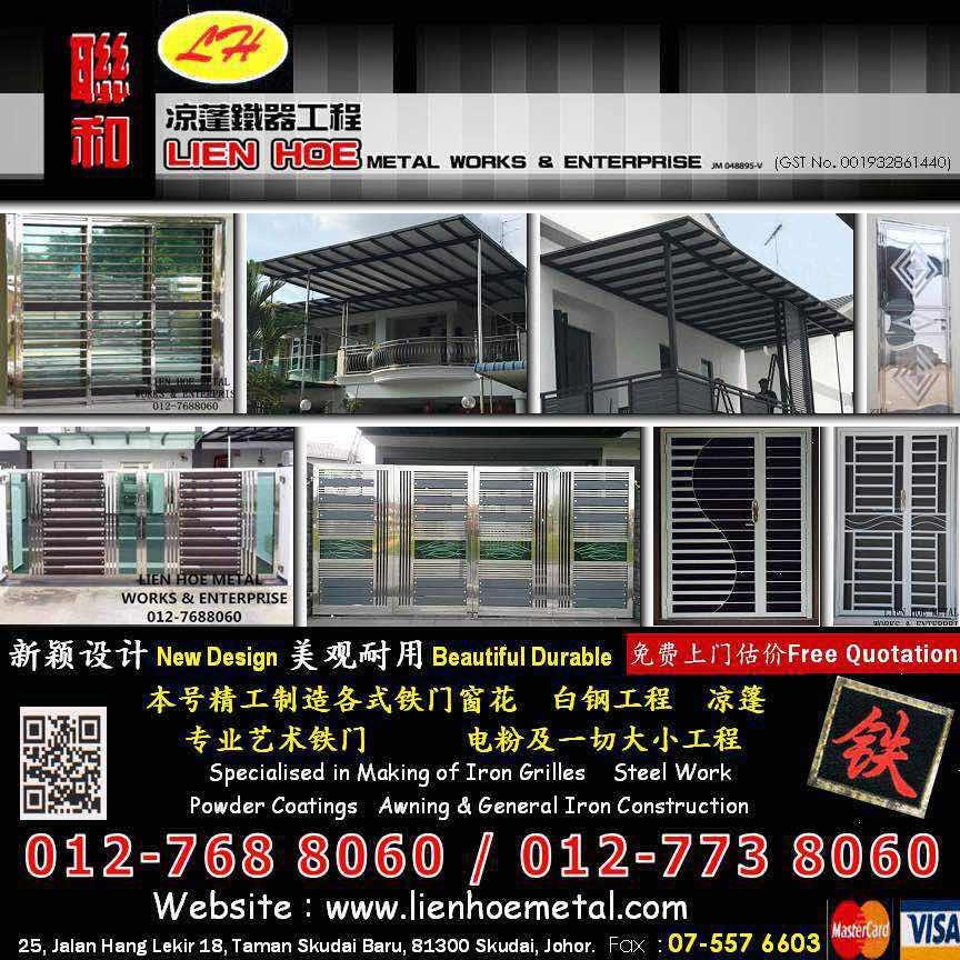 Lien Hoe Metal Works & Enterprise
