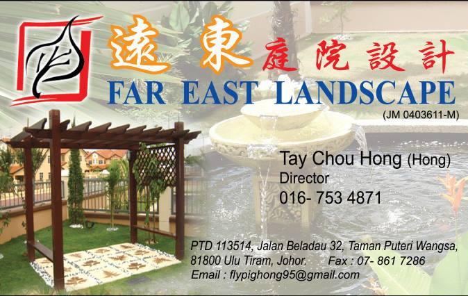 far-east-landscape-services Logo