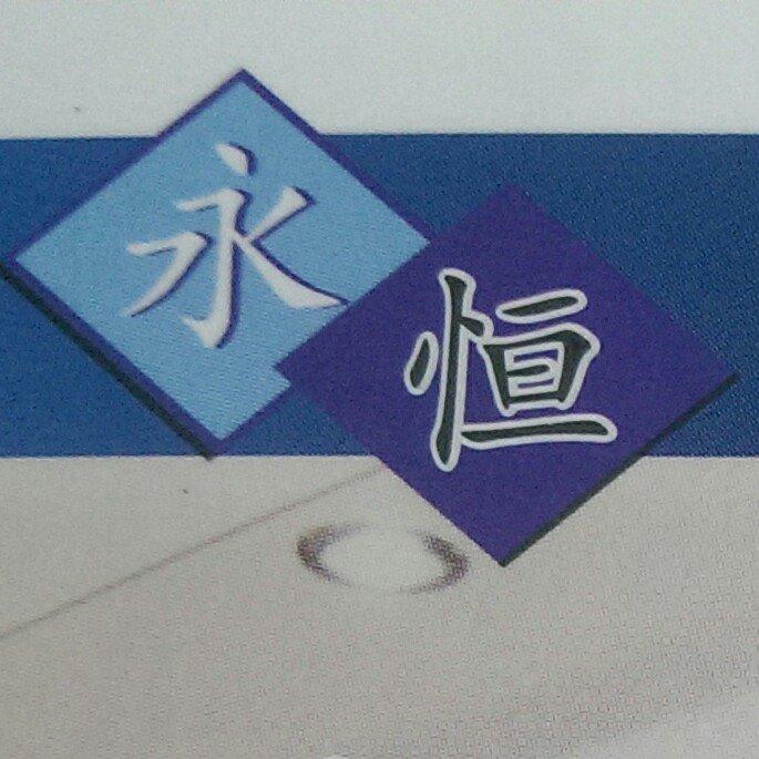 forever-plaster-ceiling-enterprise Logo