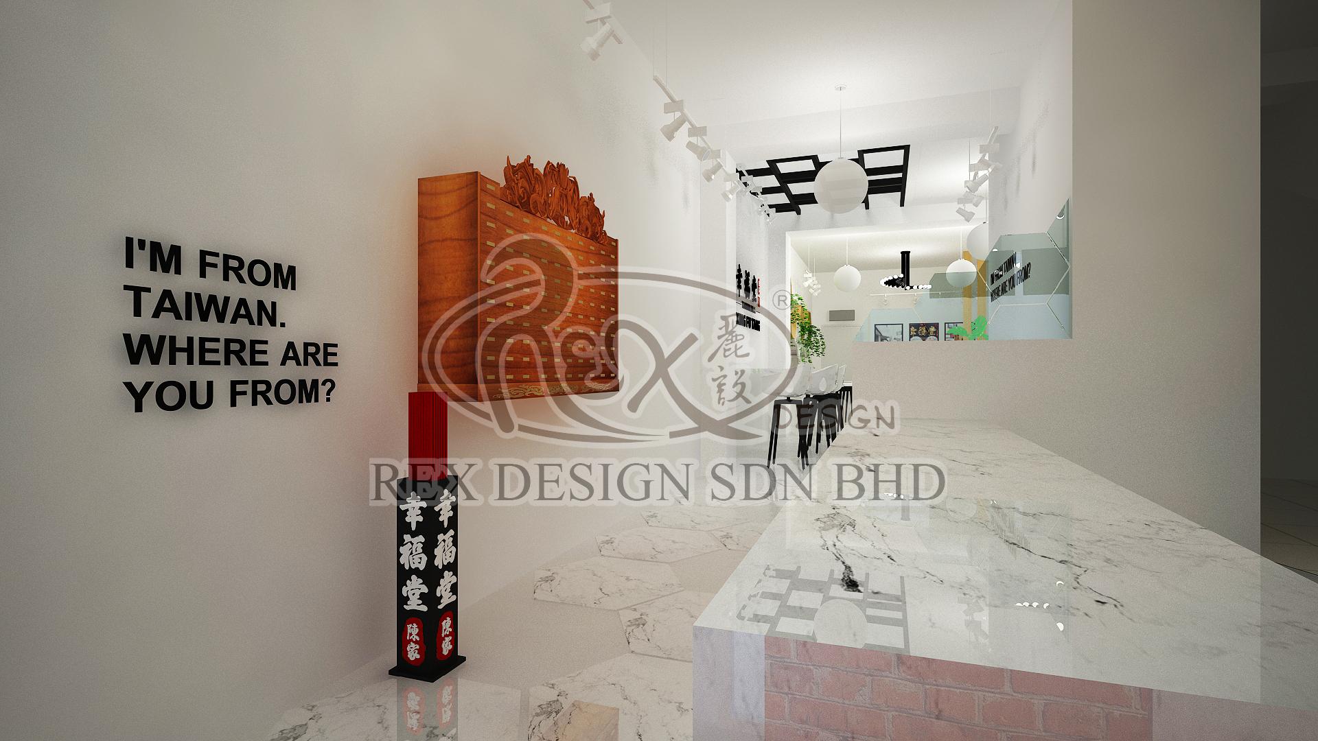Xin Fu Tang-16098376222.jpg