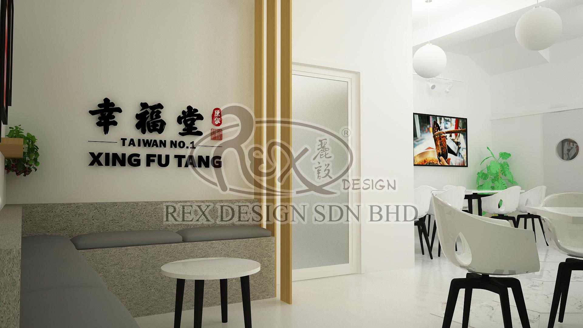 Xin Fu Tang-16098376224.jpg